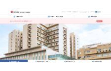 国保旭中央病院のキャプチャ画像