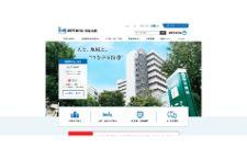 NTT東日本関東病院のキャプチャ画像